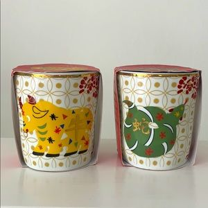 Cost Plus World Market Chinese Zodiac Ceramic Cup